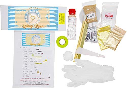 Kintsugi Gold Set A 345-A