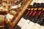 Najboljše vino najboljša vina