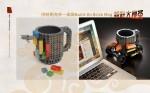 LEGO skodelica