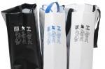 Nakupovalna vrečka projekta Made in China