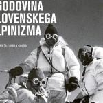 Zgodovina-slovenskega-alpinizma-naslovnica - Copy