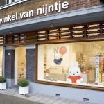 reportaza_De Winkel van Nijntje