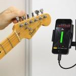 Aplikacija UltraTuner je najbolj natančen uglaševalec kitare, kar jih je