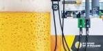 Gorivo iz piva Brewtroleum
