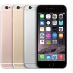 iPhone 6S novitete, ki to niso.
