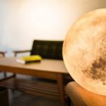Ambientalna svetilka Luna