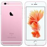 iPhone 6S in 6S Plus
