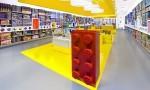 Trgovina Lego Store