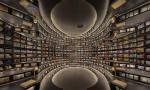 Knjigarna Zhongshuge-Hangzhou