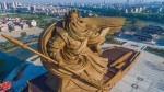 Kip kitajskega boga vojne