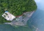 Steklena panoramska pot na Kitajskem