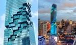 Tajvanski nebotičnik