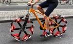 Gorsko kolo s kolesi iz superg