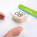 Fresh Date – zaščitna folija za živila, ki ob zavijanju natisne datum.