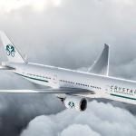 Najbolj luksuzno potniško letalo na svetu