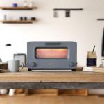 Balmuda toaster 1