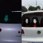 Srhljive avtomobilske napelpek