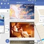 Aplikacija BTC City Priložnosti