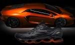 Tekaške superge Lamborghini x Mizuno Wave Tenjin 2