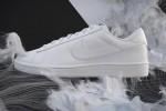 Nike Flyleather: nov material, ki obljublja čistejši svet
