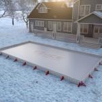 Bi imeli lastno igrišče za hokej?