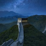 Noč na Velikem kitajskem zidu: tekmovanje, ki te lahko odpelje v luksuzne sobane pod kitajskim nebom